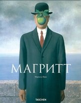 9785404002423: T25 Kr Magritte Russian ed