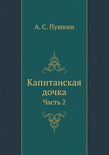 KAPITANSKAYA DOCHKA (Paperback): Aleksandr Pushkin