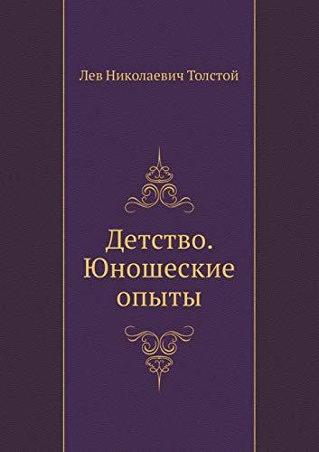 9785424106910: Detstvo. Yunosheskie Opyty (Russian Edition)