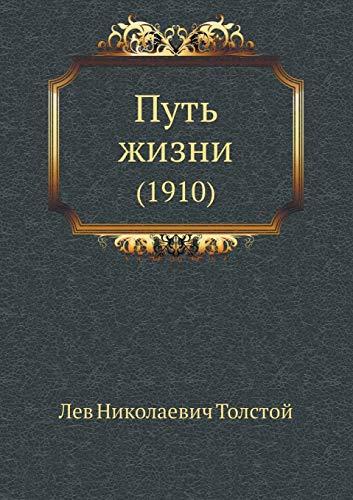 9785424107245: Put zhizni (1910)