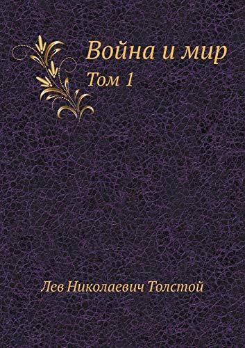 9785424107726: Vojna i mir (Russian Edition)