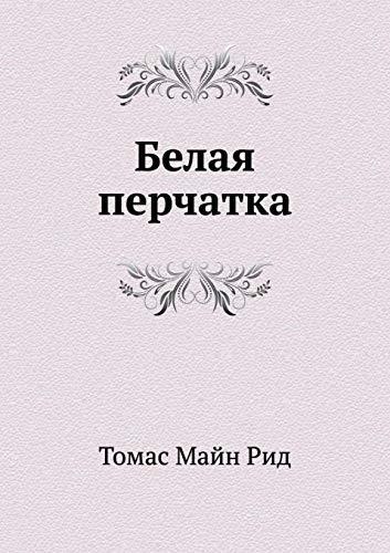 BELAYA PERCHATKA (Paperback): Tomas Majn Rid
