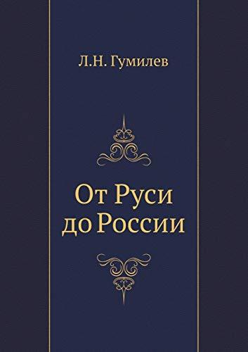 9785424120398: Ot Rusi do Rossii (Russian Edition)