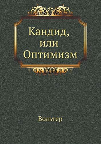 Kandid, ili Optimizm (Russian Edition): Vol'ter