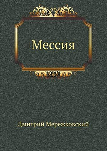 MESSIYA (Paperback): Dmitrij Merezhkovskij