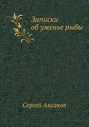 ZAPISKI OB UZHENE RYBY (Paperback): Sergej Aksakov
