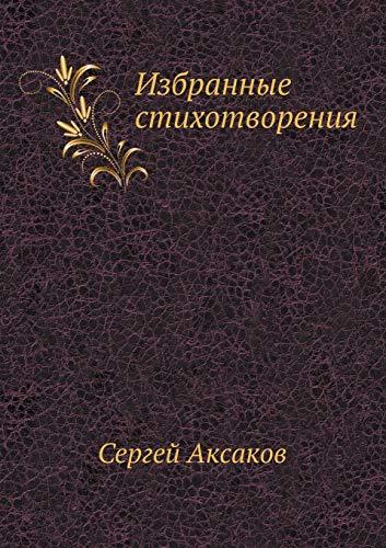 IZBRANNYE STIHOTVORENIYA (Paperback): Sergej Aksakov
