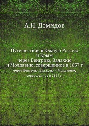 9785424146978: Puteshestvie V Yuzhnuyu Rossiyu I Krym