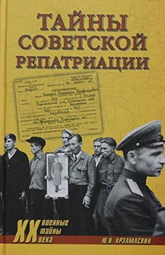 Tainy sovetskoi repatriatcii: Arzamaskin Iu.