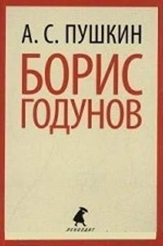 9785445303725: Boris Godunov