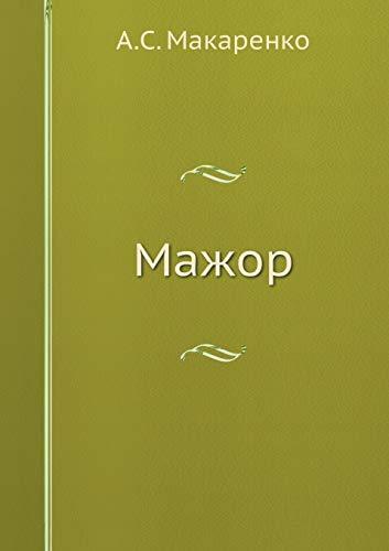 9785458042895: Mazhor (Russian Edition)