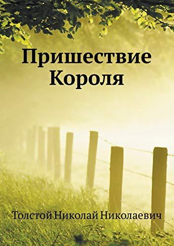 PRISHESTVIE KOROLYA (Paperback): Nikolaj Nikolaevich Tolstoj