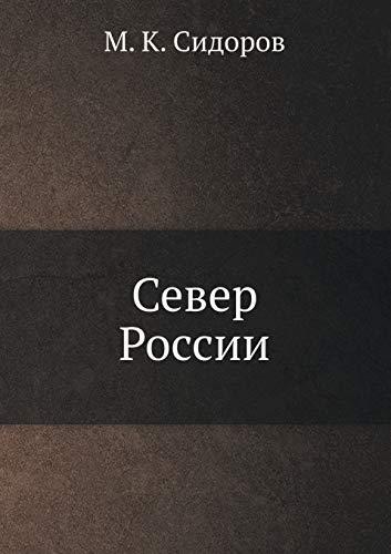 SEVER ROSSII (Paperback): K. Sidorov M.