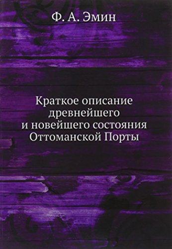 9785458121385: Kratkoe opisanie drevnejshego i novejshego sostoyaniya Ottomanskoj Porty