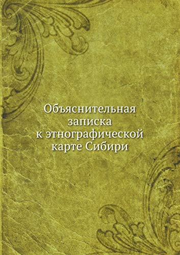 Ob'yasnitel'naya zapiska k etnograficheskoj karte Sibiri (Russian: Ol'denburg, S.F.; Rudenko,