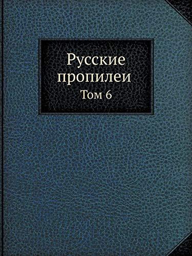 9785458235990: Russkie Propilei Tom 6 (Russian Edition)