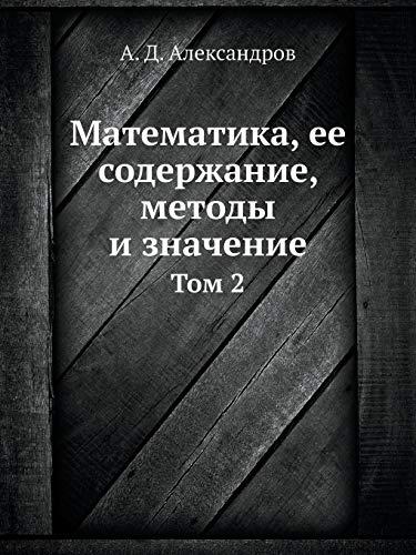 9785458257091: Matematika, Ee Soderzhanie, Metody I Znachenie Tom 2 (Russian Edition)
