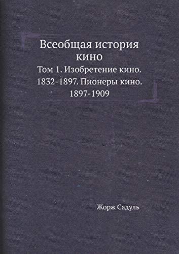 9785458304771: Vseobschaya istoriya kino Tom 1. Izobretenie kino. 1832-1897. Pionery kino. 1897-1909. (Russian Edition)