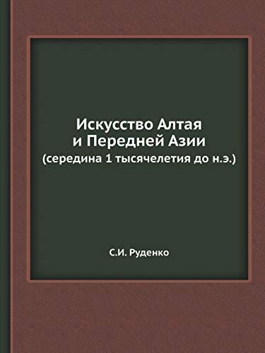 Iskusstvo Altaya I Perednej Azii (Seredina 1: S I Rudenko