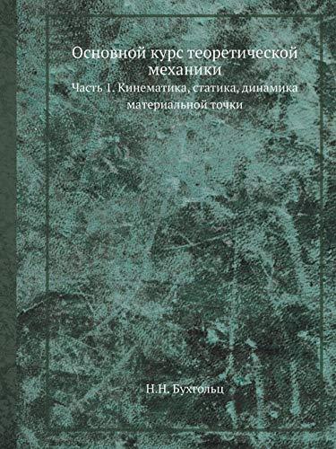 Osnovnoj Kurs Teoreticheskoj Mehaniki Chast 1. Kinematika,: N N Buhgolts