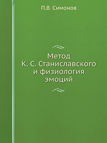 9785458315890: Metod K. S. Stanislavskogo I Fiziologiya Emotsij (Russian Edition)