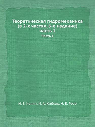 Teoreticheskaya Gidromehanika (V 2-H Chastyah, 6-E Izdanie): Kochin, N. E.,