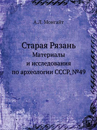 Staraya Ryazan Materialy I Issledovaniya Po Arheologii: A L Mongajt