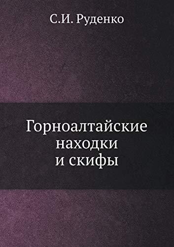 Gornoaltajskie nahodki i skify (Russian Edition): Rudenko, S.I.