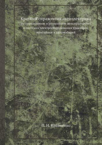 Читинская область, ботаническая экскурсия григорьева знай и умей этого, уколы очень
