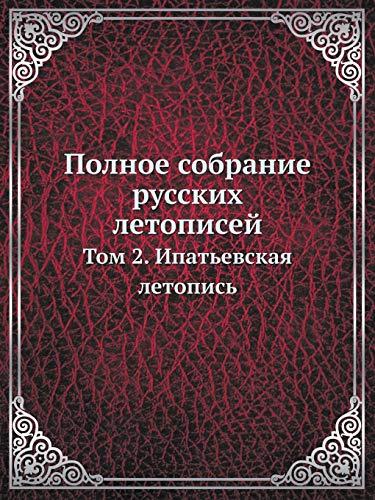 9785458468695: Polnoe Sobranie Russkih Letopisej Tom 2. Ipat'evskaya Letopis'