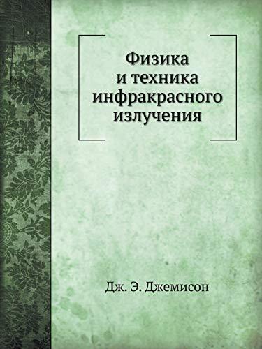 9785458501569: Fizika I Tehnika Infrakrasnogo Izlucheniya (Russian Edition)