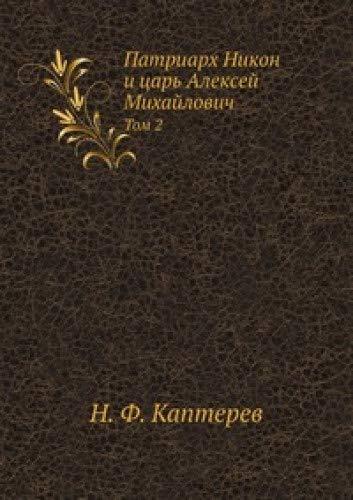 9785458559515: Patriarh Nikon I Tsar Aleksej Mihajlovi