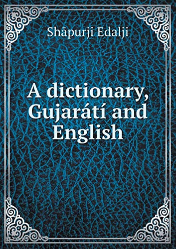 9785518859609: A Dictionary, Gujarati and English