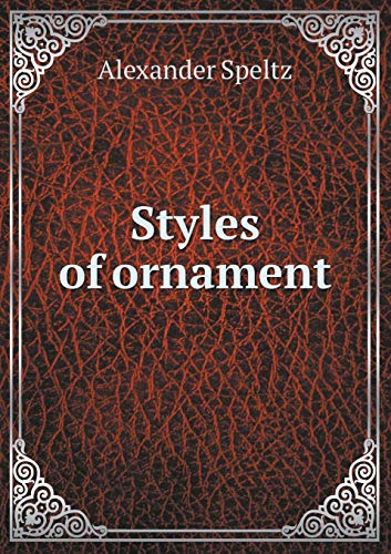 9785518994959: Styles of ornament