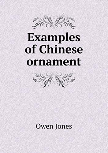 9785519008969: Examples of Chinese Ornament