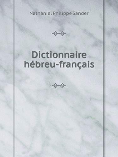 9785519079945: Dictionnaire hébreu-français (French Edition)