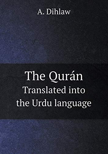 9785519095334: The Qurán Translated into the Urdu language
