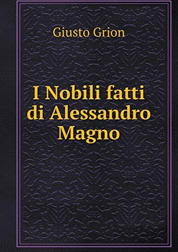 9785519235259: I Nobili fatti di Alessandro Magno (Italian Edition)