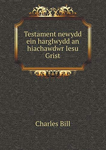9785519331067: Testament newydd ein harglwydd an hiachawdwr Iesu Grist (Latin Edition)