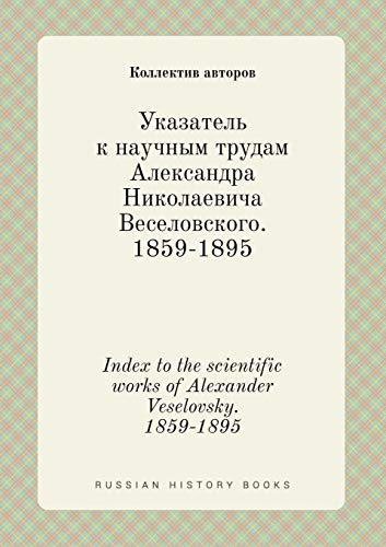 9785519389242: Index to the scientific works of Alexander Veselovsky. 1859-1895 (Russian Edition)