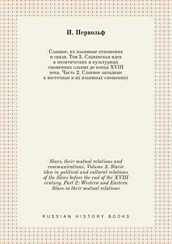 9785519393058: Slavs, their mutual relations and communications. Volume 3. Slavic idea in political and cultural relations of the Slavs before the end of the XVIII ... in their mutual relations (Russian Edition)
