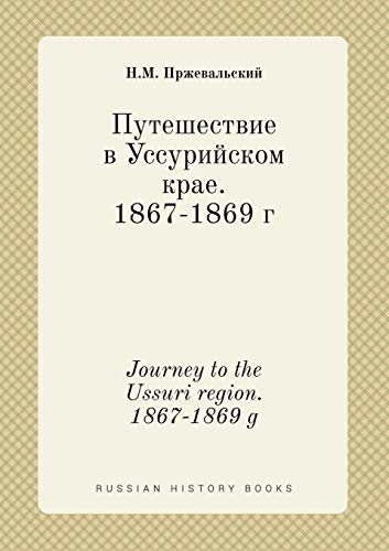 9785519399661: Journey to the Ussuri region. 1867-1869 g (Russian Edition)