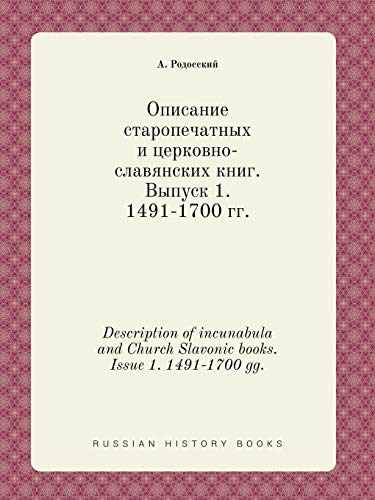 9785519400350: Description of incunabula and Church Slavonic books. Issue 1. 1491-1700 gg. (Russian Edition)