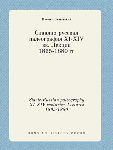 XI-XIV ??. ?????? 1865-1880 &: Slavic-Russian paleography