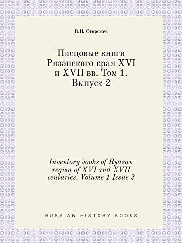 XVI ? XVII ??. ??? 1. &#10: