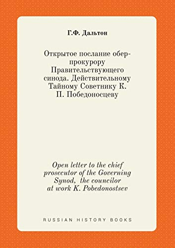 9785519407953: Open letter to the chief prosecutor of the Governing Synod, the councilor at work K. Pobedonostsev (Russian Edition)