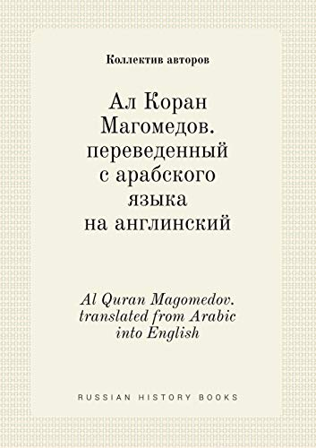10: Al Quran Magomedov. translated from Arabic