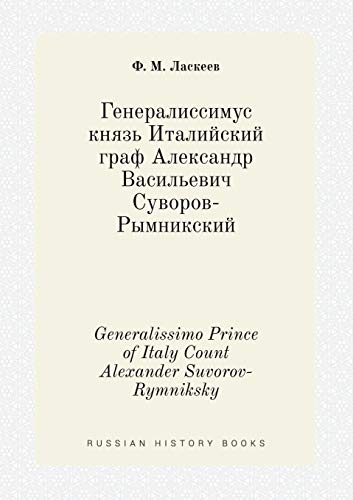 Generalissimo Prince of Italy Count Alexander Suvorov-Rymniksky: F M Laskeev