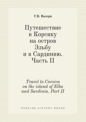 9785519423168: Travel to Corsica on the island of Elba and Sardinia. Part II (Russian Edition)