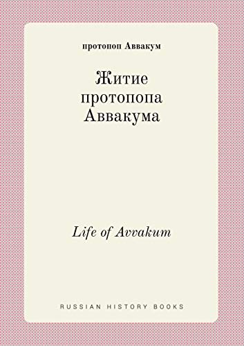 9785519433099: Life of Avvakum